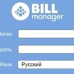 Billmanager [Вопросы]